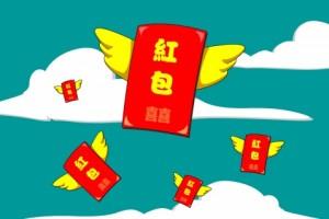 微信红包营销第6个绝招(完整版)