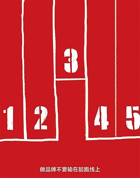 46张海报精彩解答,小米是如何做营销的?