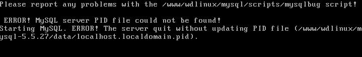 WDCP升级MYSQL5.5+php5.4+zend guard的方法